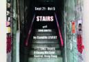 «Stairs», l'esprit des escaliers hongkongais*