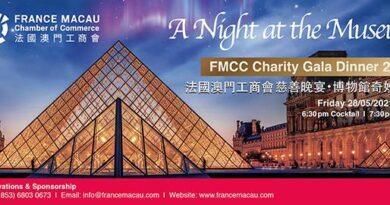 «Une nuit au musée» avec la Chambre de commerce France Macao