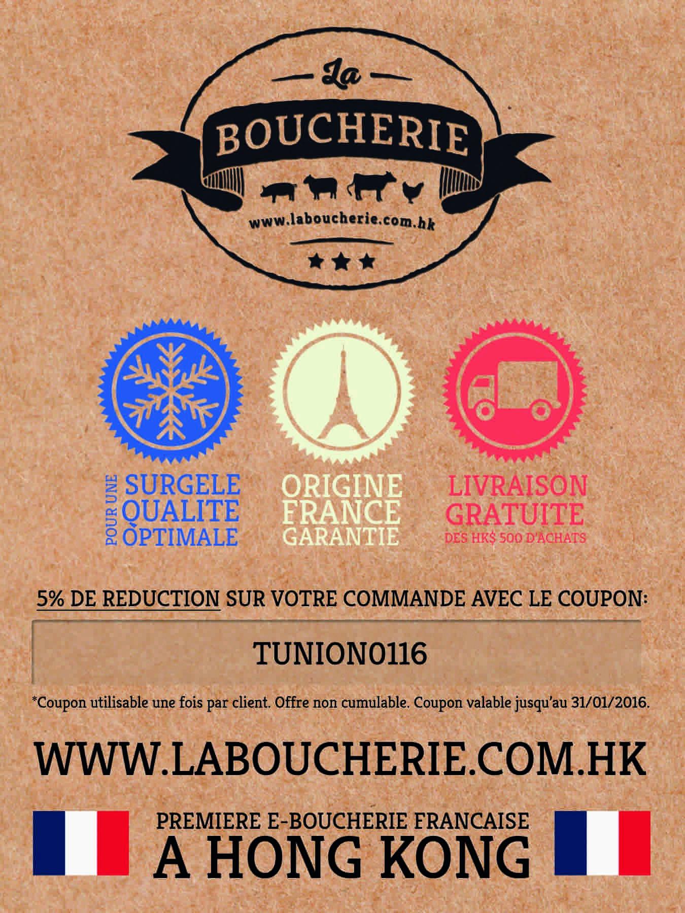 LaBoucherie advertisement
