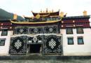 Shangrila, Benzilan et les portes du Tibet